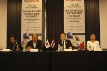 [동영상뉴스] 한국-태국 물류산업, 지속가능한 상생 방안 모색한다