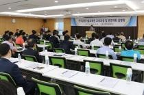 [동영상뉴스] 금형업계 난제, '인력수급 문제' 교육으로 푼다