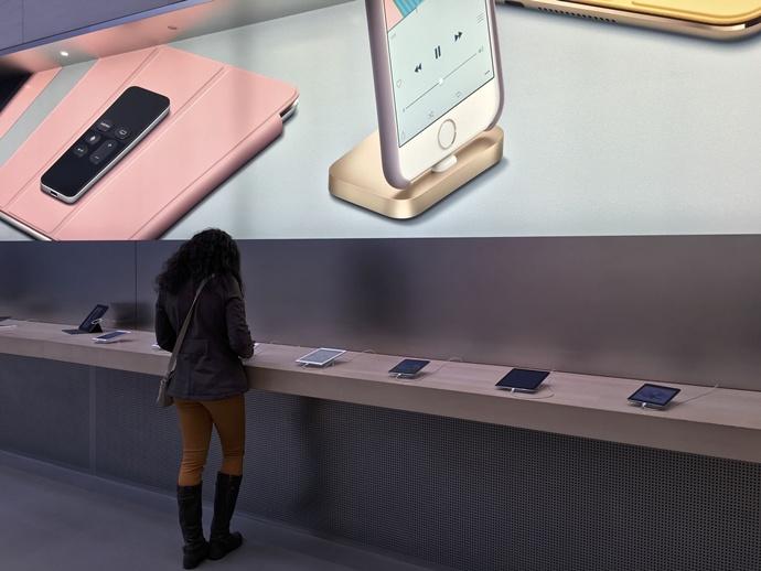 출시예정일은 감감 무소식인 아이폰8, AR기능 강화설만 '솔솔'
