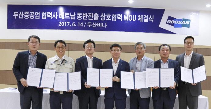 두산중공업, 새로운 동반성장 모델 구축 베트남 진출 노린다