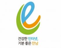 인터넷신문위원회, 슬로건 및 심볼마크 공개