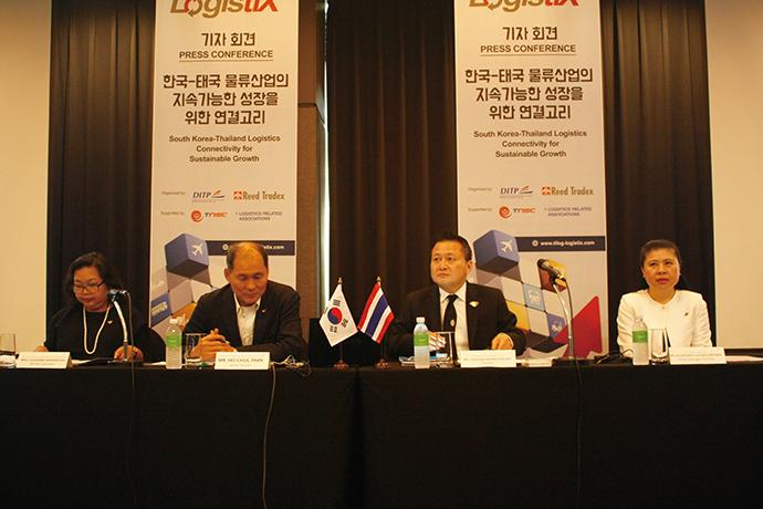 [Business Trends]한국-태국 물류산업, 지속가능한 상생 방안 모색한다 - 다아라매거진 매거진뉴스