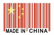 인공지능, 중국 제조'大'국에서 제조'强'국 변모 도울까