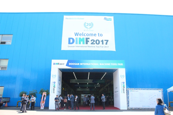 [Machinery]DIMF 2017, 두산공작기계 견실함 알렸다 - 다아라매거진 매거진뉴스