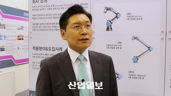 [동영상뉴스] [로보유니버스&K드론] 유니버설로봇, 'UR+'로 협동로봇 생태계 구성한다