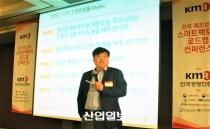 4차 산업혁명, 한국 제조업에 엄청난 기회로 작용할 것