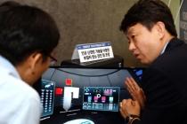 두산중공업 '에너지 테크 포럼 2017'