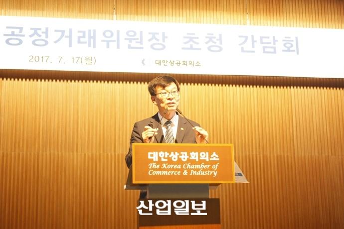 """김상조 공정위원장 """"대기업 뿐 아니라 중소기업도 자정노력 필요"""""""