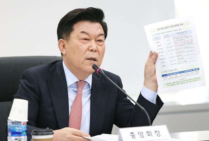 중소기업계, 최저임금 7천530원 타결에 '분노와 허탈'