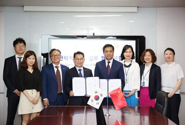 세라젬헬스앤뷰티 (H&B)-CCIC KOREA, 업무 협약 체결