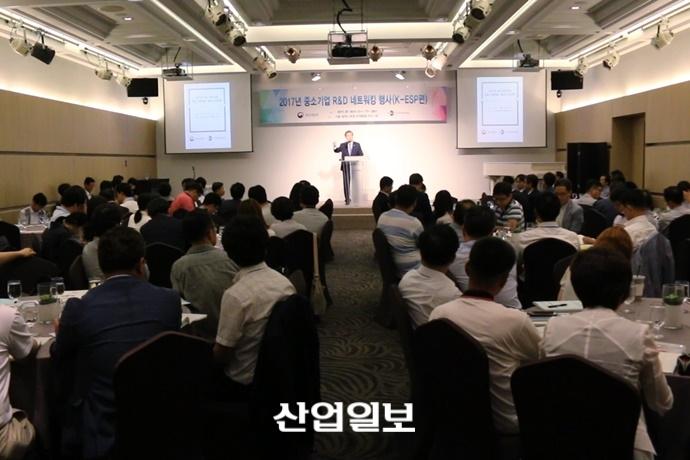 [동영상뉴스] K-ESP·중소기업 상호 능력 날개삼아 '윈윈'