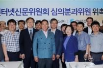 인터넷신문위원회, 제4기 기사 및 광고 심의분과위원 위촉