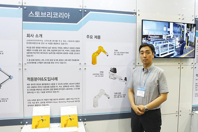 [Review]Robouniverse & K Drone, '4차 산업혁명 산업용 로봇 특별관' 빛났다 - 다아라매거진 매거진뉴스