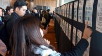 대양주지역 통합 해외 취업박람회 최초 열려