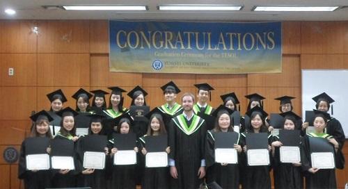 취업문턱 해결…연세대 외국어학당 TESOL 과정