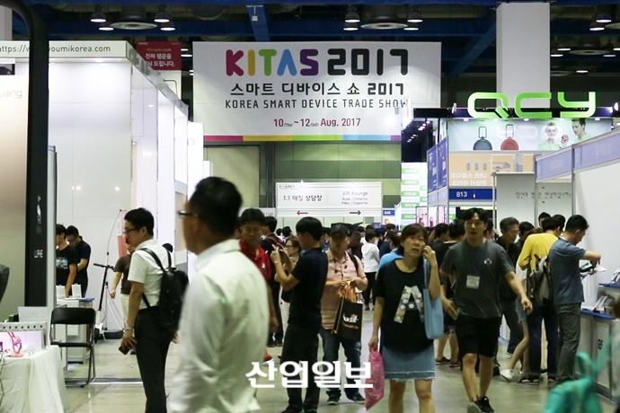 [동영상뉴스] 관람객을 '소비자'로 만드는 '스마트 디바이스쇼 2017' 개최
