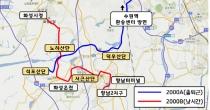 화성시 공장밀집지역과 수원역 잇는 따복버스 운행