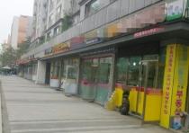 부동산 불패신화 강남구, 중개업소만 2천324개 자치구 중 '최다'