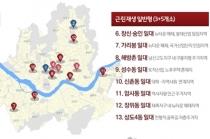 서남권 산업쇠퇴지 '영등포 도심권 일대' 도시재생사업 탄력