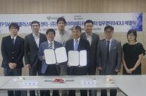인천TP-포스코ICT, 업무협약 체결…산업 생태계 구축 협업