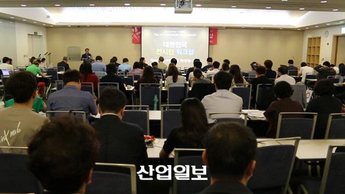 [동영상뉴스] '공급과잉' 취업문제, 전시산업 비롯한 'MICE'에서 해법 찾는다