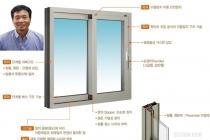 새로운 구조의 창호(窓戶) 원천기술 개발