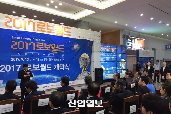 [포토뉴스] 산업부 주최 '2017 로보월드 국제로봇산업대전' 뜨거운 열기 속 개막