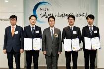 고려대 브레이드팀, 산업부 장관상 영예…반도체 설계능력 증명