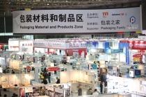 포장산업의 새로운 트렌드, 중국 상하이에서 확인한다