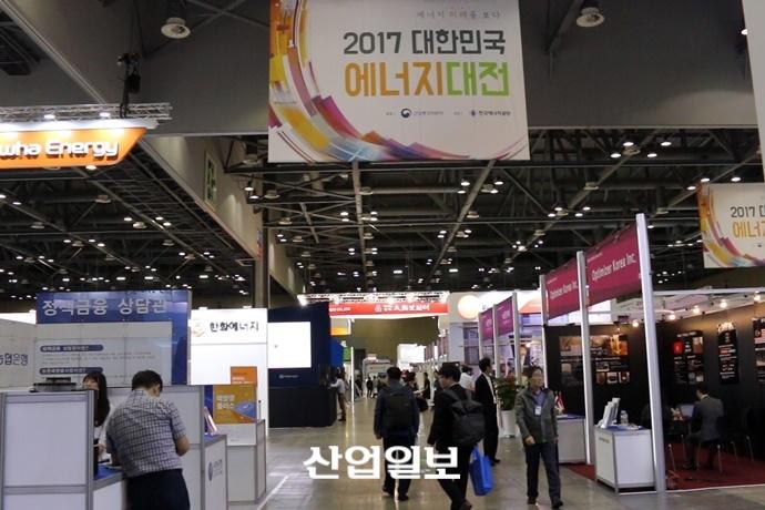 [동영상뉴스] 태양광 에너지의 압도적인 존재감···'2017 대한민국 에너지대전' 열려