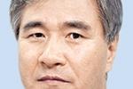 한국언론진흥재단 이사장에 민병욱 이사장 임명