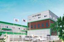 [2017 금속산업대전] 한국펌프, 독창적인 수처리 기술로 펌프산업 성장 '견인'