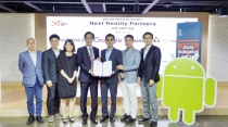 VR·AR산업 육성 글로벌 연합체 NRP, 28개사로 참여기관 확대