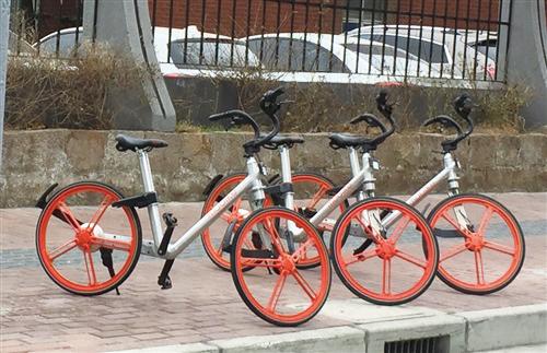 [Tech TrendsⅡ]태양광으로 공용 자전거 전자 잠금 장치 충전 - 다아라매거진 기술뉴스
