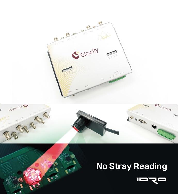 [PreviewⅠ]아이디로, 가시광 RFID로 초연결사회 기반 다진다 - 다아라매거진 매거진뉴스
