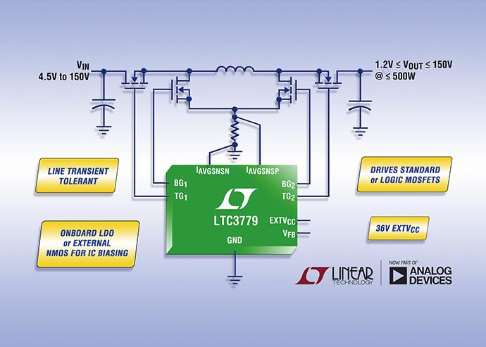 아나로그 디바이스, 150V 동기식 벅-부스트 컨트롤러 - 다아라매거진 제품리뷰