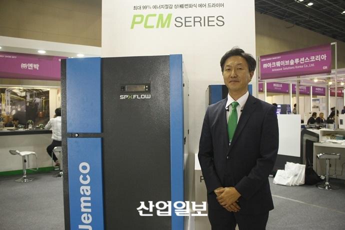 SPX Korea, 지구 건강 생각하는 '상변화 복합식 에어 드라이어' 출시