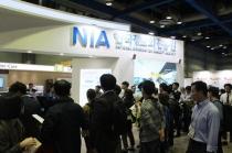 [2017 사물인터넷 국제전시회] 한국정보화진흥원, ICT 융합실증사업 통해 국내 산업경쟁력제고 '앞장'