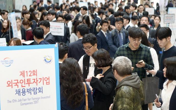 외국인투자기업 채용박람회, 테슬라·네슬레 등 136개 글로벌 기업 참가