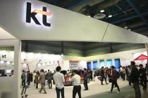 [2017 사물인터넷 국제전시회] KT, NB-IoT로 더 안전하고 빠른 IoT 구현한다