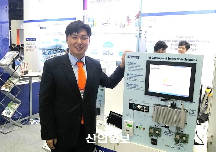 [2017 사물인터넷 국제전시회] 어드밴텍케이알, 지능형 컴퓨팅 서버로 IoT시장 공략 박차