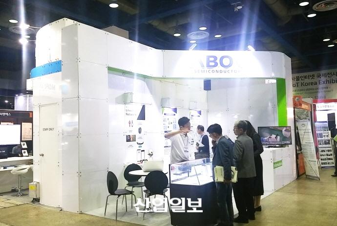 [2017 사물인터넷 국제전시회] 어보브반도체, MCU…무선 저전력 에너지(BLE) 솔루션 선보여