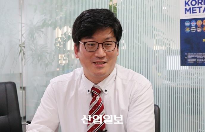 [동영상뉴스] 한국전람, '금속산업대전 2017'에 아낌없는 지원 펼쳐