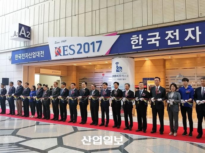 4차 산업혁명…'융합'과 '혁신' 보여주는 2017 한국전자산업대전'