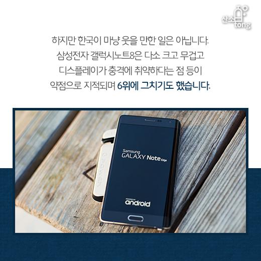 [카드뉴스] 배터리 팽창하는 아이폰8, 판매 고전으로 '중국 시장'에 반등 효과 주나