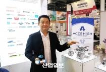 [2017 금속산업대전] 네덱, 로봇·드론·전기자동차 시장 겨냥한 모터 사업 확장