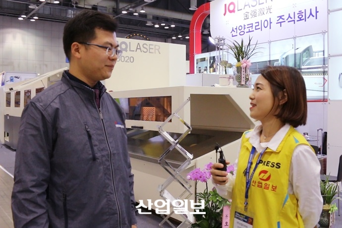 [2017 금속산업대전] JQ LASER, 한국 시장 영향력 높아…A/S 가능한 단독 지사 설립