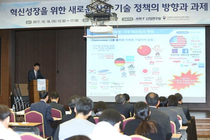 [Conference]문재인 정부가 원하는 성장, 산업정책?방향은 어떻게 좇아야 하나? - 다아라매거진 매거진뉴스
