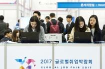 해외기업 120개사 1천 개 일자리 들고 한국 온다