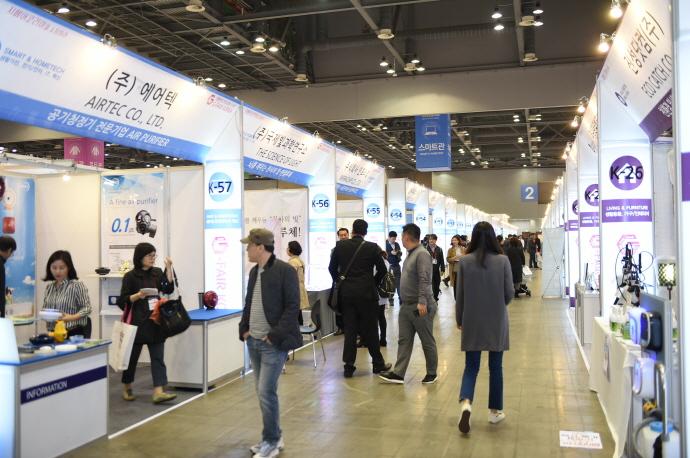 국제전시회 도약 준비하는 'G-FAIR 2017' 사상 최대 성과